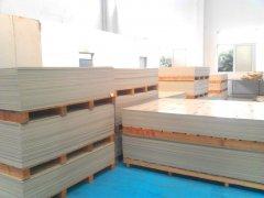 pp板材的设计、制造和安装